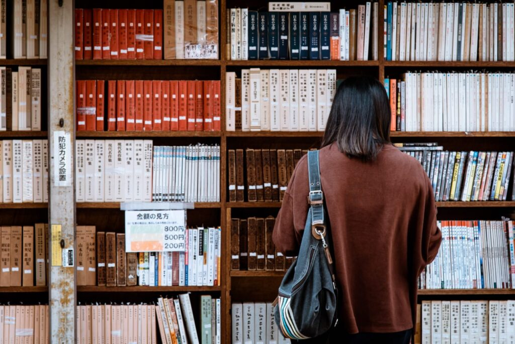 How to Find a Book from a Vague Description 2021 2